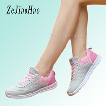 Buy 2017 spring platform designer breathable women casual shoes brand woman trainers trendy sneakess flat ladies fashion shoes 31 for $16.24 in AliExpress store