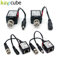 1Pair Kaycube Long Distance Transmission Video Power Balun  High Quality Bnc Connector To Rj45 Power Video Balun For Cctv Camera