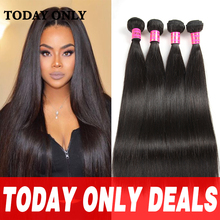 4 Bundles Mink Brazilian Virgin Hair Straight Brazilian Hair Weave Bundles 10A Grade Virgin Brazilian Straight Human Hair Weave