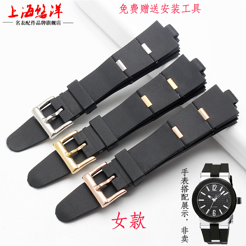 Watchband Man Rubber Replacement Watch Band Strap For bvlgari bvlg Diagono22x8mm/24mm x 8mm drop shipp
