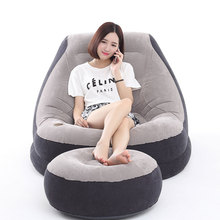 Waterproof Adult inflatable sofa portable Couch sofa +Stool+pumper ergonomic design leak-proof gas with Cup hole&Footstoo(China)