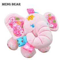Sozzy Newborn Baby Hanging Toys Cute Animal Elephant Pull Bell Plush Stroller Mobiles Baby Rattle Pram Bed Hanging Kids Toys(China)