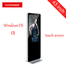 "43"" Digital Signage Advertising Screen Exhibition Show With Built In Windows I3 Player(China)"