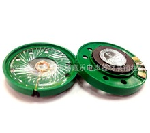 Factory outlets: 36mm plastic shell horn external magnetic thin 7mm high environmental 0.5w Speaker 8 ohm speaker(China)