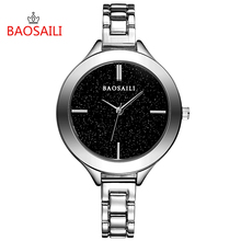 BAOSAILI Simple Women Classic Quartz Watch Brand Black Full Star Shining Lady Dress Watches Women Wrist Watch Living Waterproof(China)