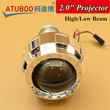 "1 Piece 2.0"" HID Bi-Xenon Projector Lens with Shroud ,Using H1 Bulb Socket for H4 H7 car  Headlight motorcycle Retrofit"