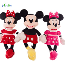 Baby Dolls Stuffed Toys Cute Cartoon Mickey Minnie Mouse Plush Toys Dolls Lovers Happy Plush Animals Brinquedo Birthday Gift(China)