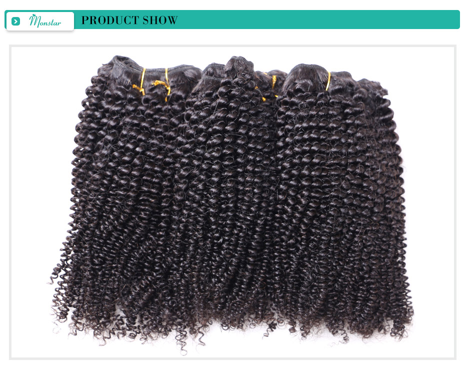afro kinky curly (1)