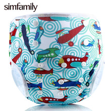 [simfamily]1PC One Size Waterproof Adjustable BabySwim Diaper Pool Pant 10-40lbs Baby Panties Reusable Pool Cover Swimming Trunk