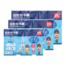 1 Pack 10 Sheets Transparent Book Wrapping Film For Students 38x28cm 32K Book Cover Deli 5667(China)