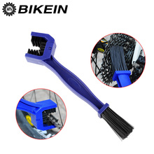 BIKEIN - Cycling Bicycle Chain Machine Portable Bike Chain Cleaner Brushes Scrubber Wash Tool Kit Bicycle Accessories 78g