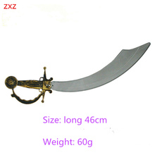 1PC 46CM plastic Cosa Pirates Command sword Decorate Caribbean Pirates Knife Gift Halloween Fancy Dress Party Kid Boy toy