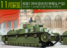 Trumpeter  NEW plastic model building 1/35 83851 SOVIET T-28 MEDIUM TANK (EARLY)   Assembly scale Model kits  birthday gift