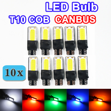 10 x W5W COB CANBUS T10 194 Error Free Car LED Bulbs CAN BUS Lights White Red Green Blue Yellow Color Auto Lamps FREE SHIPPING
