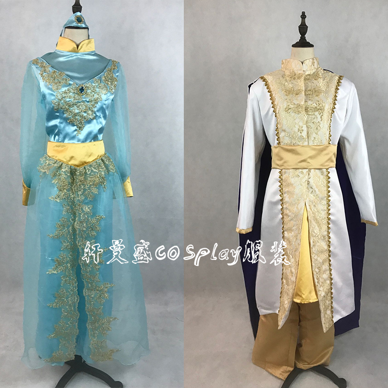 Aladdin Lamp Prince cosplay costume men outfit Princess Jasmine dress Cosplay Costume adult custom made