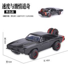 Candice guo alloy car model 1:32 Dodge Charger R/T 1970 vehicle plastic motor collection children birthday gift toy 1pc(China)