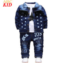 2017 New Boys Cool Clothes Suits Stars Jeans Jackets + White Shirt + Jeans Pants Kids Casual Clothing Set Conjunto KD992