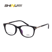 Progressive Multifocal Lens Reading Glasses Full Rim Reading Glasses Frame for Long Sight +100 +150 +200 +250 +300 +350 SH017(China)