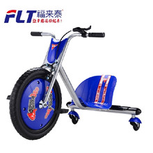 Hight quality tricycle scooter with 3 wheels and hand brake patinete 3 rodas tricycle bikes adults