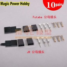 Free Shipping 10 Sets DIY Futaba/ JR Type 3 Pin Servo Battery Connector/Plug Set (Female and Male) Female with Hook
