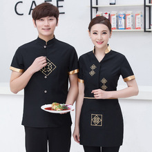Hot Sale Restaurant Waitress Waiter Uniforms Hotel Cook Clothing Short Sleeve Food Service Workwear Men Women Free Shipping 89