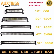 "12""20""32""42""52"" inch dual row straight led work light bar 72W 120W 180W 240W 300W offroad car led light bar combo 4x4 SUV ATV(China)"