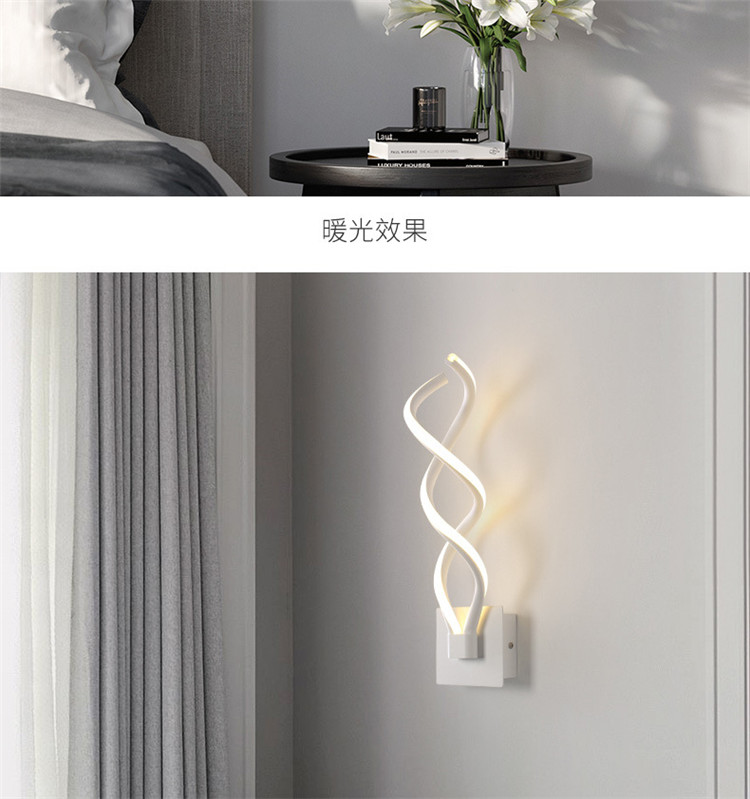 Three Color Changing Wall Light