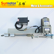 AC 220V 25W 40 70 100mm stroke Automatic Linear actuator reciprocating motor for vibration screen Shale shaker Spraying Machine