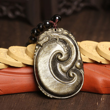A natural gold Ruyi pendant for peace zone Yaoshi brave men and women shop wholesale supply