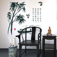 [Fundecor] new Chinese style bamboo leaves Arts Crafts Wall Stickers Home Decor Living Room Study Library decals murals(China)