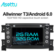 2G+32G Android 6.0 car dvd for SUZUKI GRAND VITARA 2005 - 2012 2013 2014 2015 Car DVD Player gos navigation in dash car stereo