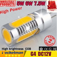 1 pcs G4 cob led lamp 5w 6W 7.5W led bulb MR16 spotlight DC 12V Dim lighting zk50(China)