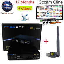 1 Year Cccam Europe Freesat V8 Super DVB-S2 Support PowerVu Satellite Receiver 1080P Full HD powervu cccam bisskey +1pc USB WIFI(China)