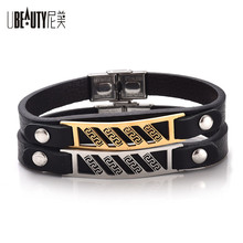 Free Shipping In 2017 new Great Wall lines stainless steel plating, black, joker classic leather bracelet for women pulseira(China)
