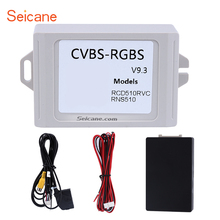 Seicane Car Accessory Backup Camera V9.3 Format CVBS-RGBS Rearview Reversing Adapter Box for VW Volkswagen RNS510 RNS315 RCD510
