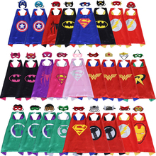 1set Supper Hero Mask Cloak Batman Super Man Marvel's The Avengers Kids Birthday Gift Toy Costume Cosplay Party Decor Supplies