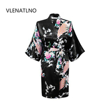 2015 Silk Kimono Robe Bathrobe Women Satin Robe Robe Longue Femme For Women Night Sexy Robes Night Grow For Bridesmaid Summer(China)