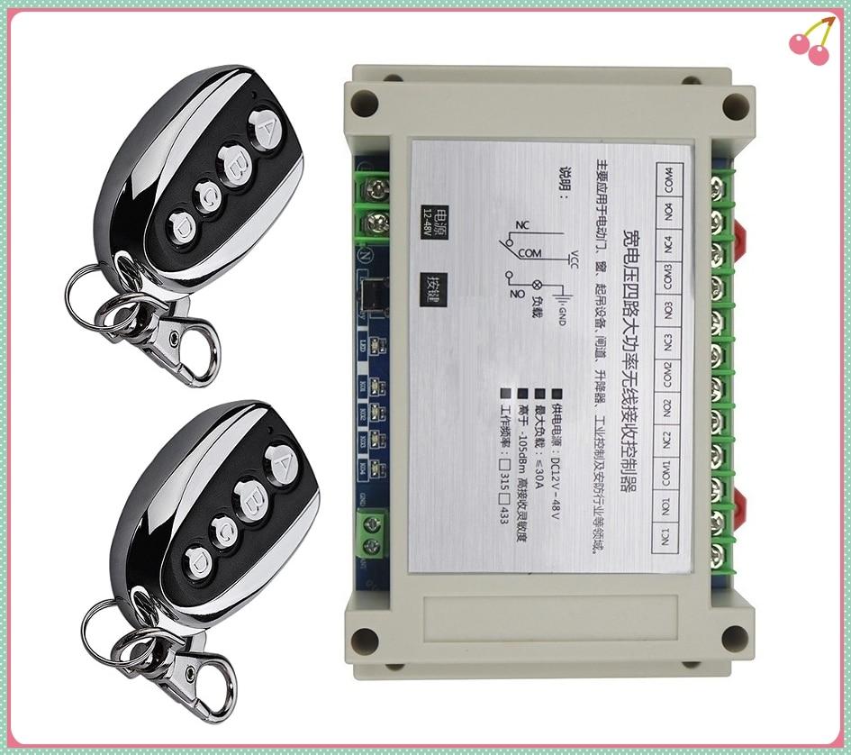 wide voltage DC 12V 24V 36V 48V 4CH RF Wireless Remote Control switch 1 receiver+ 2pcs  transmitter 30A relay <br>