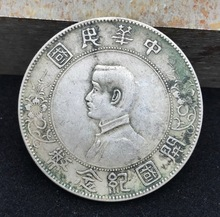 Birth Of Republic Of China 1927 Sun Yet Sen Memento Dollar 6 Pointed Stars 90% Silver Copy Coin