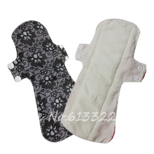 The Best Sanitary Towels Reusable Cloth Menstrual Pads Eco-friendly Maternity Pads