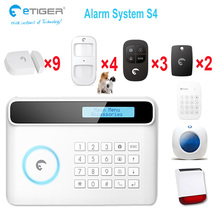 Hot selling smart easy setting up SMS report  solar power alarm security set for house intrusion alarm