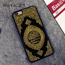 MaiYaCa Authentic Quran Leather Embossed Printed Phone Case for iPhone 6 6s Capa Fundas Case For iphone 6s Back Shell Cover(China)