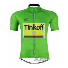 2016 le tour de france stage team tinkoff cycling jerseys summer Short sleeve racing cloth MTB Ropa Ciclismo Bicycle maillot GEL