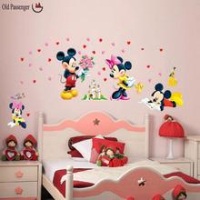 Old Passenger _ Mickey Mouse and Minnie Mouse Wall Sticker kids nursery decor removable vinyl wallpaper mural diy