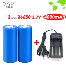 2016 New Update 2 pcs/set 26650 li-ion Rechargeable battery 3.7V 4000mAh Long Life For Led Flashlight Torch With a Charger 26650