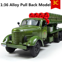 1:36 alloy transport vehicle,Diecast Metal Military Model,Rocket Launcher cars, Alloy gift car,free shipping(China)