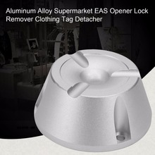 15000GS Universal Supermarket EAS Detacher Magnet Lockpick Security tag remover Golf Detacher hook Anti-theft Lock Remover(China)