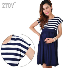 ZTOV New Women Long Dresses Maternity Nursing Dress for Pregnant Women Pregnancy Women's dress Clothing Mother Home Clothes L/XL(China)