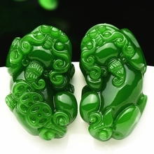 2017 Free Shipping New Green Jades Pendant Carving Pixiu With Coin Women Men's Amulet Jades Jewelry Pendants+Beads Necklace