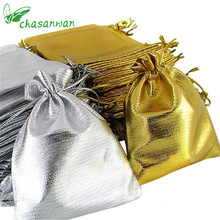 New 50pc 10x12cm Wedding Decoration Metallic Foil Cloth Organza Bags Favour Gifts Goodie Candy Packaging Pouches Mariage Decor.J